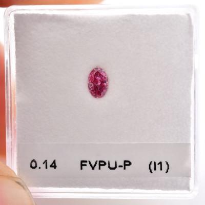 0.14 carat, Fancy Vivid Purplish Pink Diamond, 1PP, Oval Shape, (I1) Clarity, ARGYLE & GIA