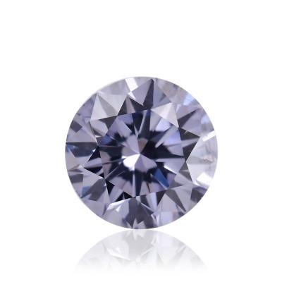 0.08 carat, Fancy Gray Violet Diamond, BL2, Round Shape, SI1 Clarity, ARGYLE & GIA