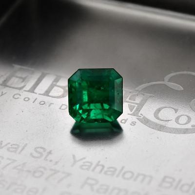 2.04 carat green Colombian emerald, emerald shape, small, CD-ROM