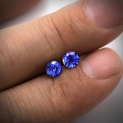 1,88 карат, синий, Шри-Ланки Сапфир, круглой формы