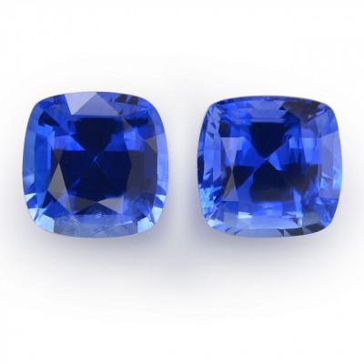 2.27 карат, синий, Шри-Ланки Сапфир подушкообразной формы