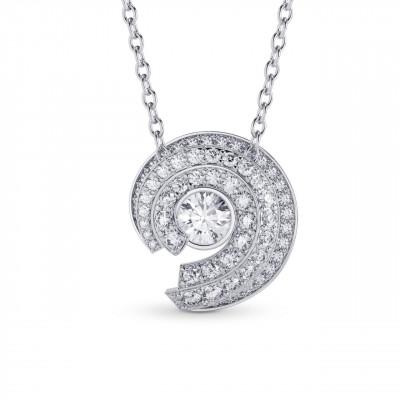 Spiral Round Diamond Pendant (0.74Ct TW)